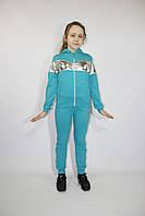 Спортивный трикотажный детский костюм  девочке с вставкой серебро , 122-128-134-140 рост, Украина