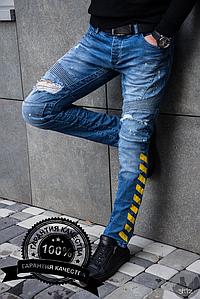 Мужские штаны Джинсы Black Island Jeans (Синий)