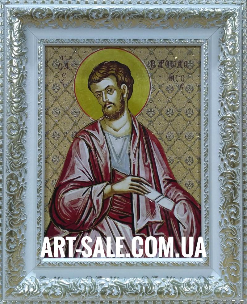 Икона  Варфоломей