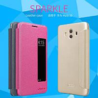 Кожаный чехол (книжка) Nillkin Sparkle Series для Huawei Mate 10
