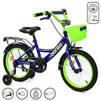 """Велосипед 2-х колёсный """"Corso"""" 16"""" (синий) G-16020"""