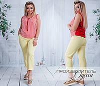 Женский стильный летний костюм №074 (р.48-62) желтый, фото 1
