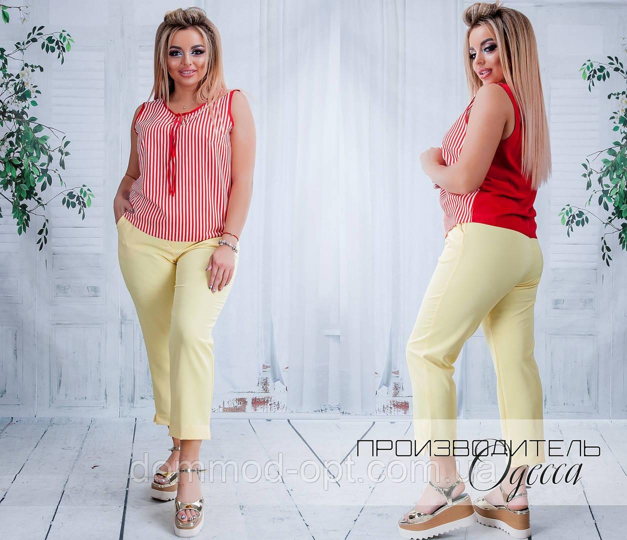 Женский стильный летний костюм №074 (р.48-62) желтый