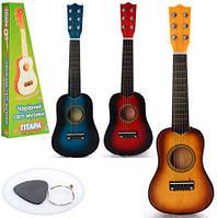 Гитара M 1370Brown (Коричневый) 52см,струны 6шт,запасная струна,медиатор,в кор-ке,53,5-20-6,5см (Синий)