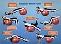 Фитбол, гимнастический мяч для фитнеса Gymnastic Ball (85см) 0278, фото 5