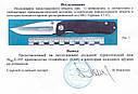Нож складной Grand Way E-105 (сталь 8Cr13MoV), фото 4