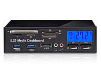 Многофункциональная медиа панель 525F20 картридер  Черный