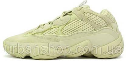 Жіночі кросівки AD Yeezy 500 Super Moon Yellow, А-д изи буст . ТОП Репліка ААА класу.