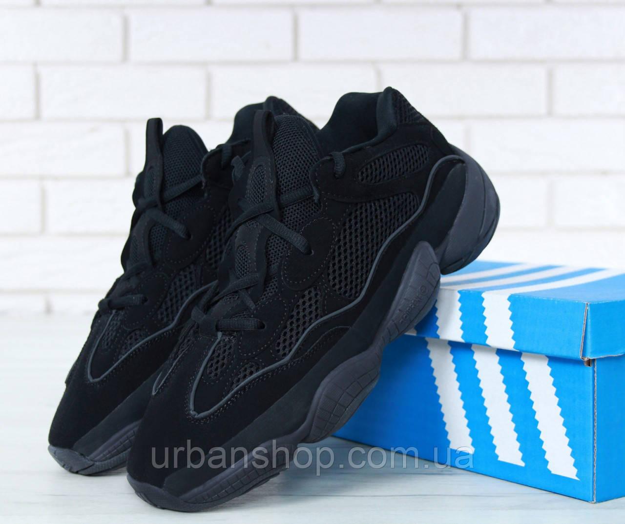 Чоловічі кросівки AD Yeezy 500 Utility Black, А-д изи буст . ТОП Репліка ААА класу.
