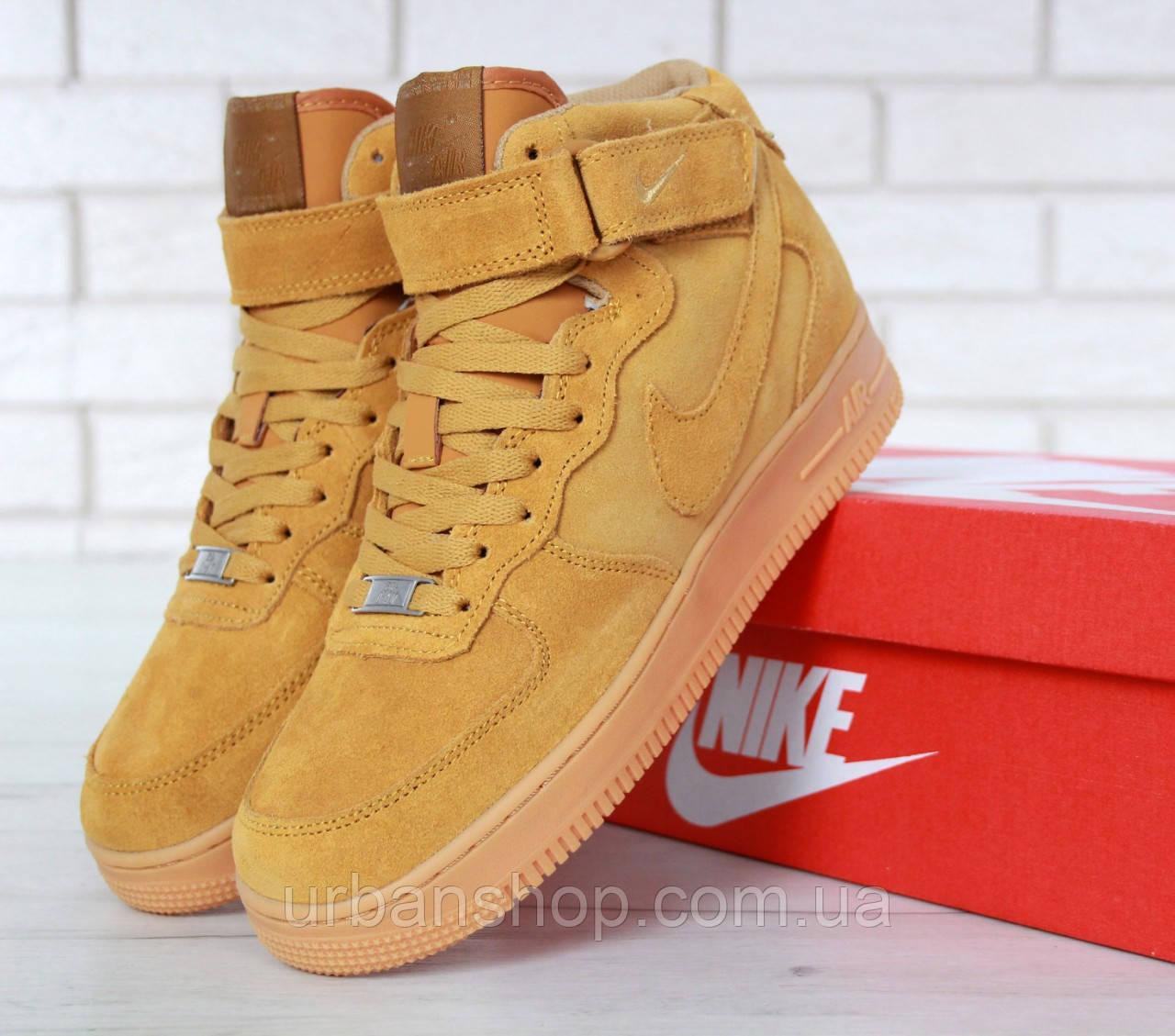 Зимові кросівки Nike Air Force Brown с хутром, Чоловічі кросівки. ТОП Репліка ААА класу.
