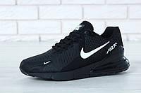 Кросівки чоловічі Найк Nike Air Max Flair 270 KPU Black/White. ТОП Репліка ААА класу.