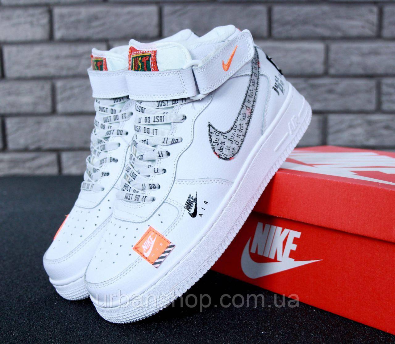 Кросівки чоловічі Найк Nike Air Force 1 Hi Just Do It. ТОП Репліка ААА класу.