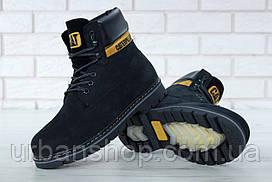 Чоловічі Зимові черевики Caterpillar Colorado Fur, чоловічі черевики. ТОП Репліка ААА класу.