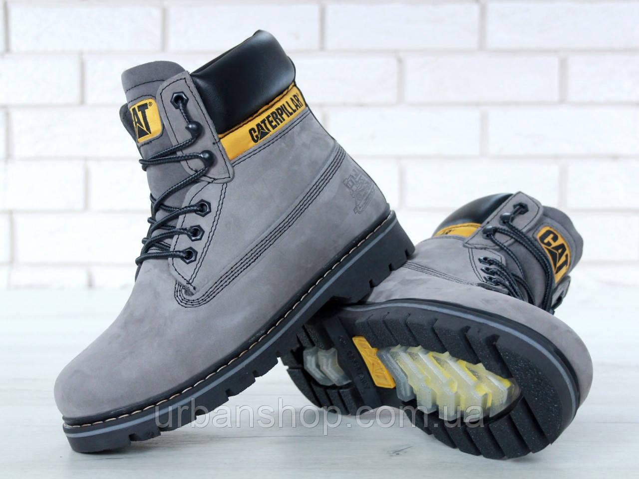 Жіночі Зимові черевики Caterpillar Colorado Grey, жіночі черевики. ТОП Репліка ААА класу.