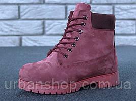 Зимові черевики Timberland Wine, жіночі черевики с натуральным хутром. ТОП Репліка ААА класу.