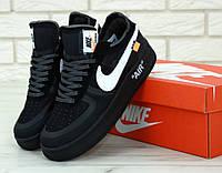 Чоловічі кросівки Nike Air Force 1 Off White . ТОП Репліка ААА класу.