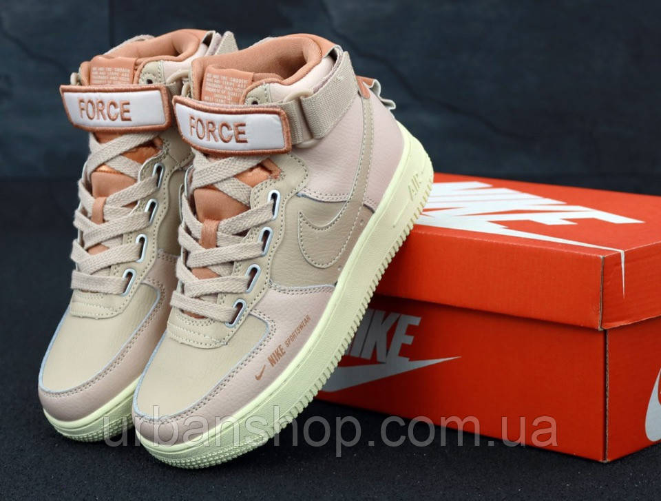 Жіночі кросівки Nike Air Force Utility Pink. ТОП Репліка ААА класу.