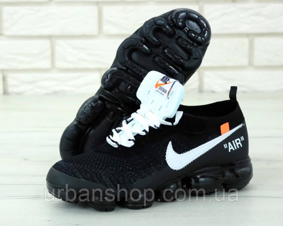 Чоловічі кросівки Nike Vapor Max off White . ТОП Репліка ААА класу.