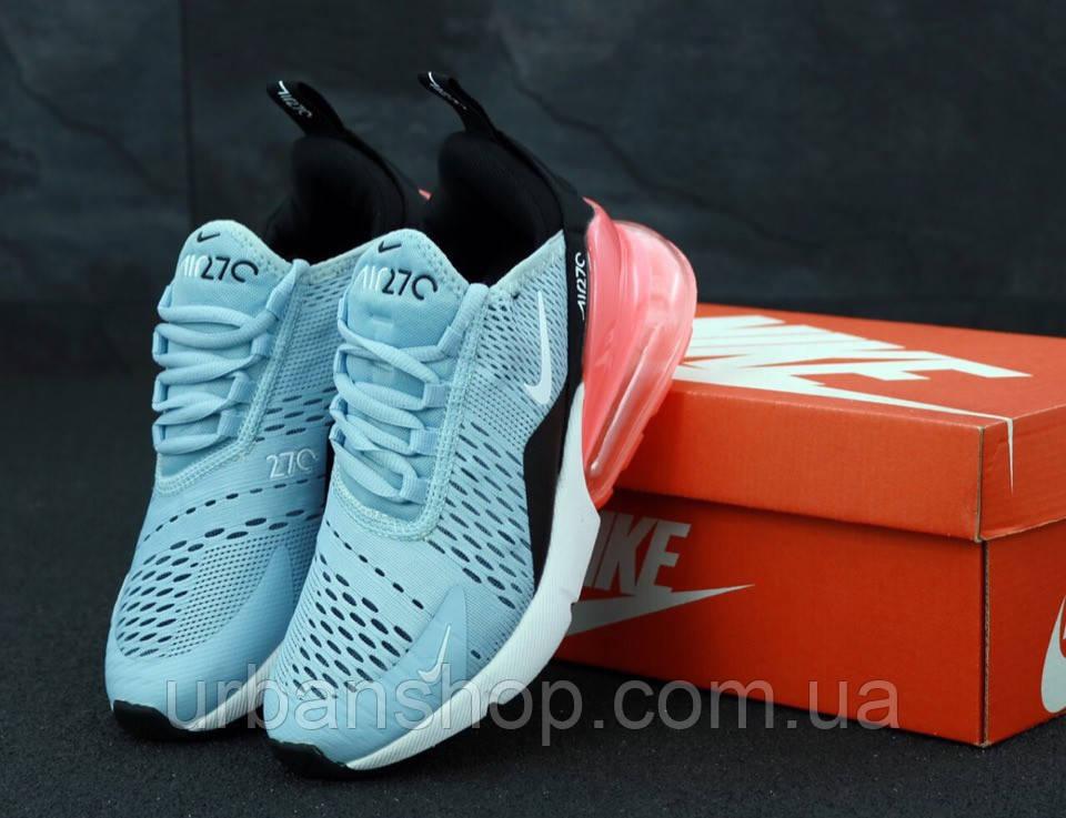Жіночі кросівки Nike Air Max 270 Blue. ТОП Репліка ААА класу.