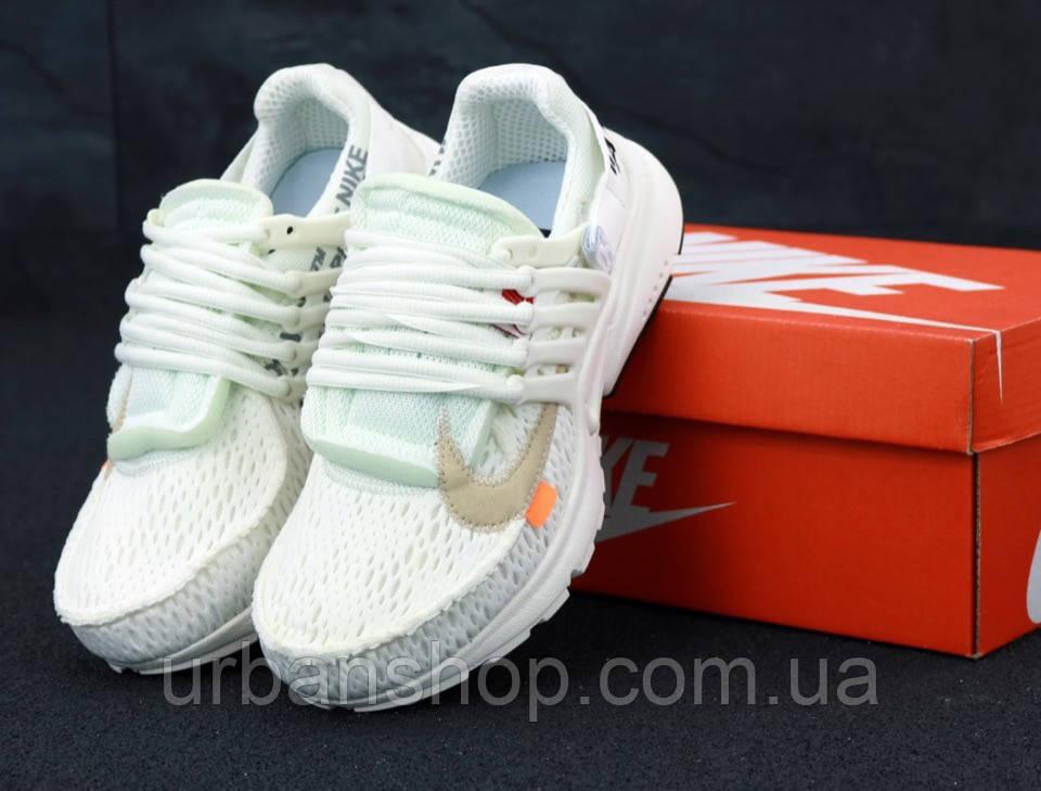 Жіночі кросівки Nike Presto Off White . ТОП Репліка ААА класу.