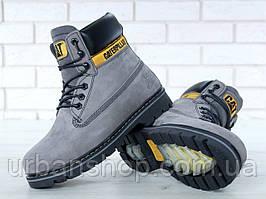 Чоловічі Зимові черевики Caterpillar Colorado Fur Grey, чоловічі черевики. ТОП Репліка ААА класу.