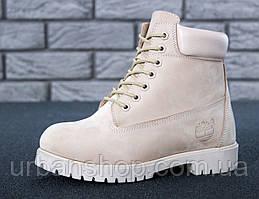 Зимові черевики Timberland beige, жіночі черевики с натуральным хутром. ТОП Репліка ААА класу.