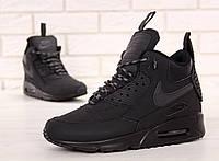 Кросівки чоловічі Найк Nike Air Max 90 Sneakerboot Winter Black. ТОП Репліка ААА класу., фото 1