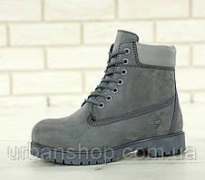 Зимові черевики Timberland grey, чоловічі черевики с натуральным хутром. ТОП Репліка ААА класу.