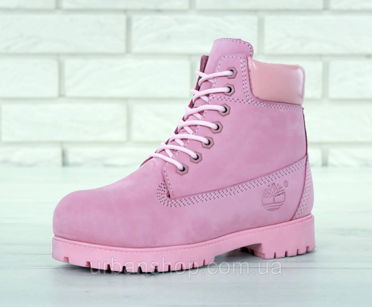 Зимові черевики Timberland pink, жіночі черевики с натуральным хутром. ТОП Репліка ААА класу.