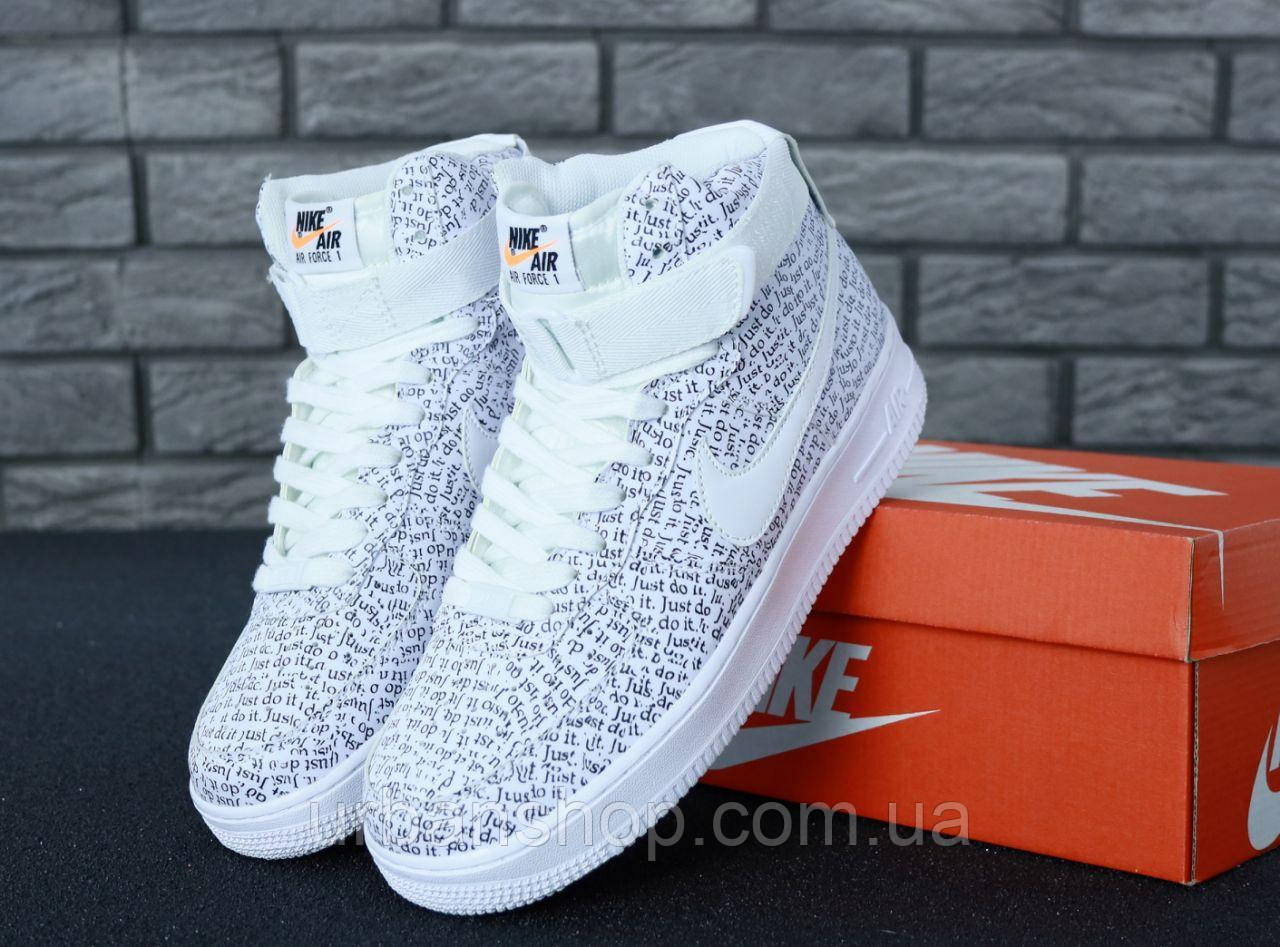 Чоловічі кросівки Nike Air Force 1 Hi Just Do It White. ТОП Репліка ААА класу.