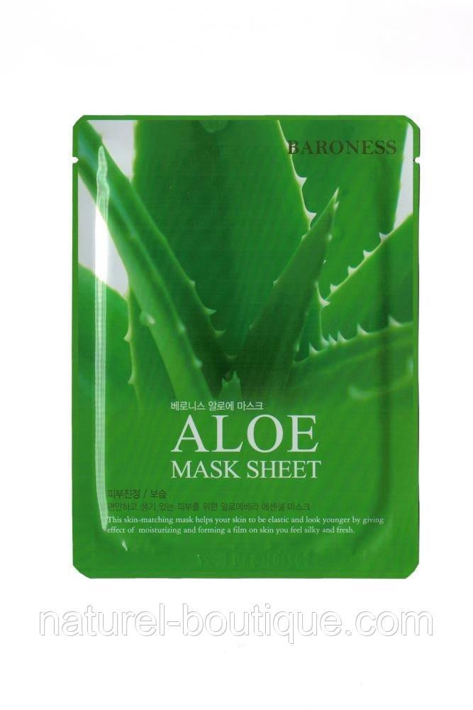 Тканевая маска с алоэ вера Baroness Aloe Mask Sheet