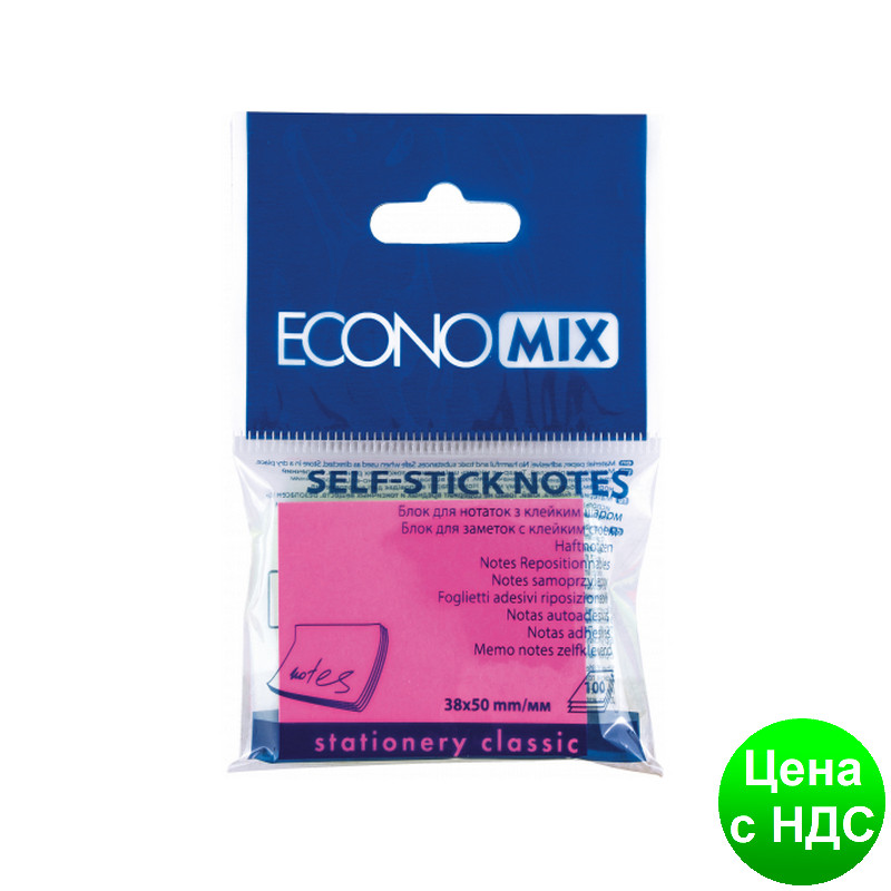 Блок для заметок с клейким слоем 38х50 мм Economix, 100 листов, неон микс E20957