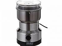 Кофемолка Nima Nm 8300 Japan, фото 1