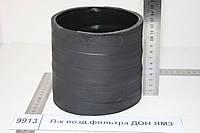 Патрубок воздушного фильтра ДОН (ЯМЗ) d 125 L=130