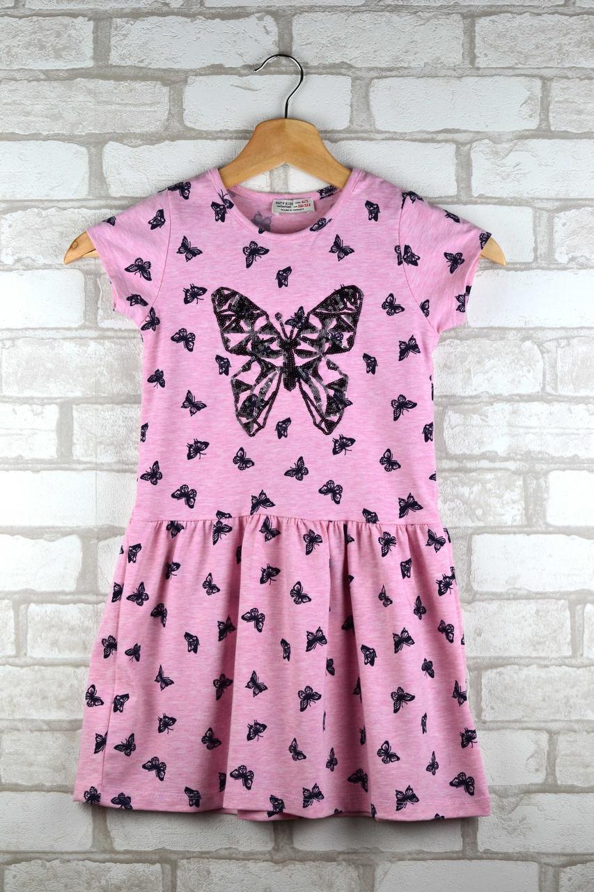 Плаття для дівчинки Метелик рожеве вік 4-5 років 104/110 см