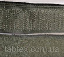 Лента липучка 30 мм.хаки.№327(25 м)(16 компл.в ящ)