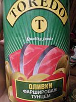 Оливки фаршированные Тунец  ИСПАНИЯ 280 грамм