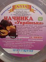 Повидло Яблочно - Сливовое 500 грамм