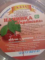 Повидло Яблочно - Вишнёвое 500 грамм