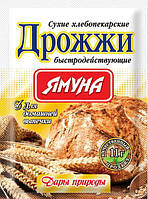 Дрожди - хлебопекарские 11 грамм
