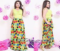 Платье в пол Лютиковый рай  (размеры 50-56)