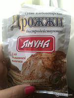 Жрожди - Хлебопекарские  100 грамм