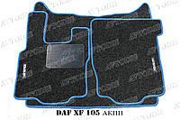 DAF XF 105 АКПП ворсовые коврики (серый-синий) ЛЮКС