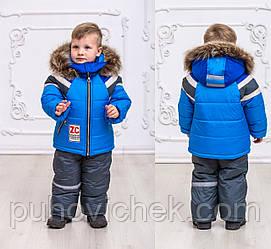 Детский зимний комбинезон для мальчика на овчинке