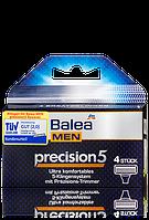 Balea MEN касеты сменные 5 лезвий precision5 Apparat 4шт