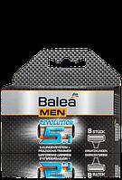 Balea MEN касеты сменные 5 лезвий Revolution 5.1 4шт