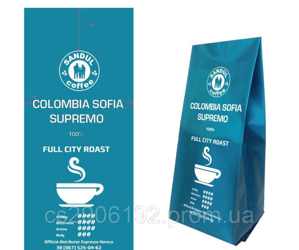 Арабика Colombia Supremo Medellin Scr.19