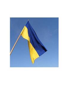 Флаг Украины сине-желтый 90 * 150см. (Нейлон)
