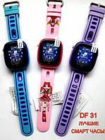 Детские умные часы Smart baby watch DF31g Blue с GPS трекером, IP67 цветной сенсорный экран,камера, фото 5