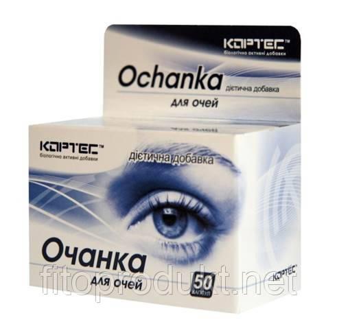 Очанка для глаз решает проблемы со зрением 50 капсул Кортес